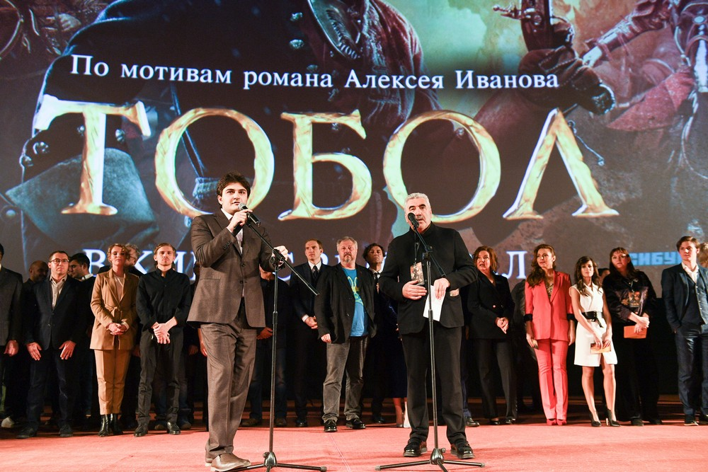 Тобол Премьера в Москве