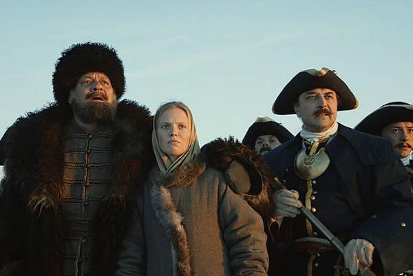Кадр из фильма Тобол